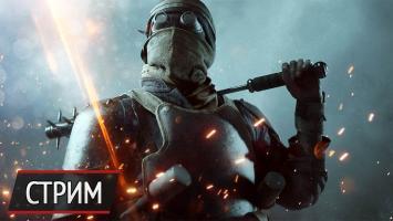 Франция в Battlefield 1: стрим свежего дополнения
