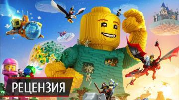 Ад ручной работы: рецензия на LEGO Worlds