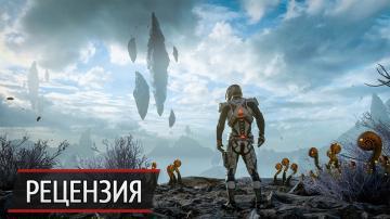 Откалибруйте меня, пожалуйста: рецензия на Mass Effect Andromeda