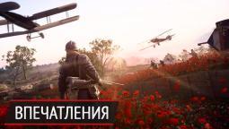 """Три танкиста и багет: впечатления от дополнения """"Они не пройдут"""" к Battlefield 1"""