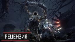 Теперь точно всё. Рецензия на Dark Souls 3: The Ringed City