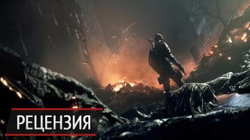 А где сюжет? Рецензия на Tom Clancy's The Division: Last Stand