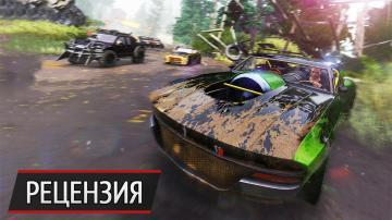 Гранж. Рецензия на FlatOut 4: Total Insanity