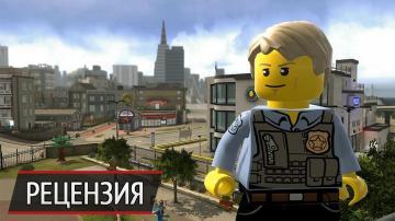 Типа крутой легавый: рецензия на LEGO City Undercover
