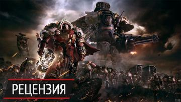 Маринад для эльдар. Рецензия на Warhammer 40.000: Dawn of War 3