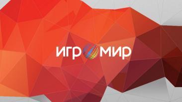 """ИгроМир"" и Comic Con Russia: начало уже на следующей неделе!"