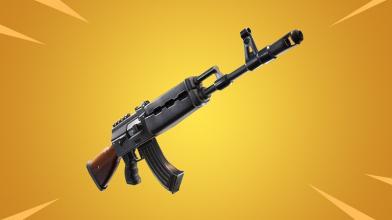 Новая тяжелая штурмовая винтовка для Fortnite: Battle Royale