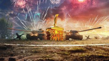 World of Tanks завоевала четвертую награду Golden Joystick