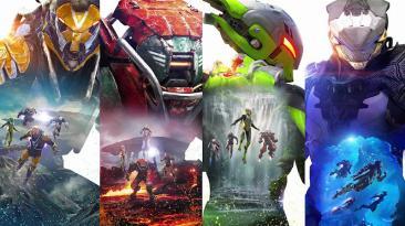 Подробности истории и новый взгляд на врагов в трейлере Anthem с The Game Awards 2018
