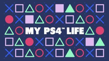 Владельцы PS4 теперь могут создать видео с лучшими моментами своей консольной жизни