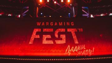 В Москве прошел WG Fest 2018: смотрите, как это было