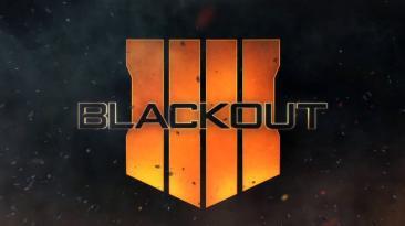 Режим Blackout из Black Ops IIII получит бесплатный пробный период на этой неделе