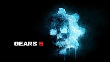 Microsoft подтвердила выход Gears of War 5 в 2019 году