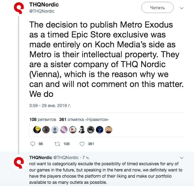 THQ Nordic выступила с заявлением относительно эксклюзивности Metro Exodus в Epic Game Store