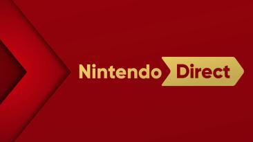 В сети появился слух о следующем Nintendo Direct