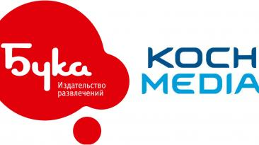 """Бука"" объявила о сотрудничестве с Koch Media"