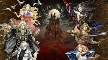 Австралийское рейтинговое агенство зарегистрировало Castlevania: Anniversary Collection