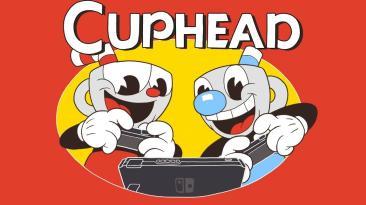 Между тем Cuphead была анонсирована для Switch