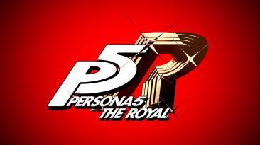 Atlus анонсировала Persona 5 The Royal
