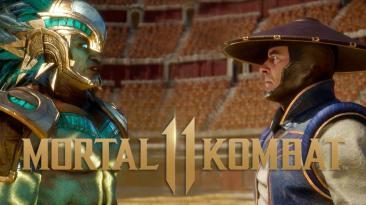 В России состоится турнир по Mortal Kombat 11 - M.Game Kombat Kup