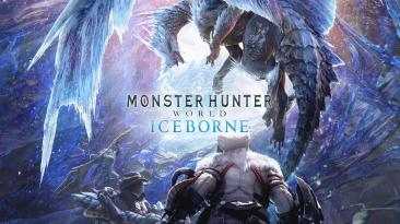Capcom представила Monster Hunter: World Iceborne