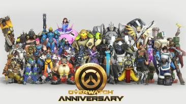 21 мая Overwatch отпразднует третью годовщину