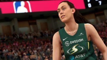 В NBA 2K20 появятся команды из WNBA