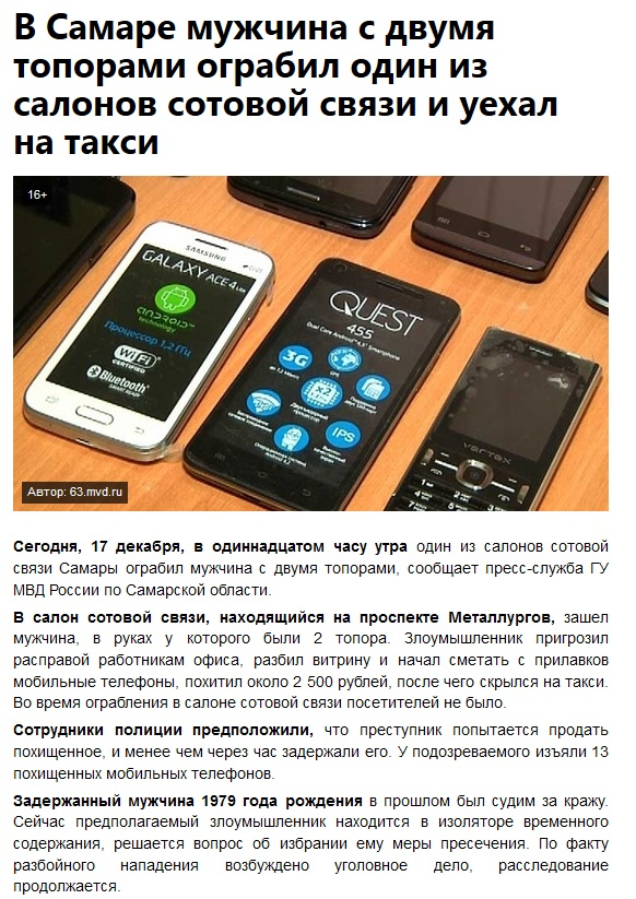 f_15615629.jpg - -