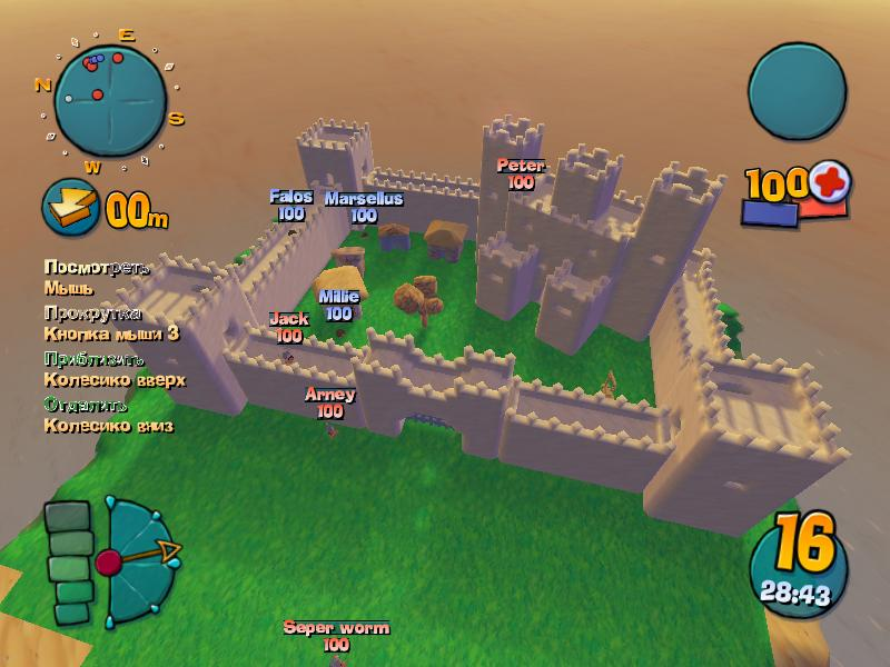 Castle B - Worms 3D