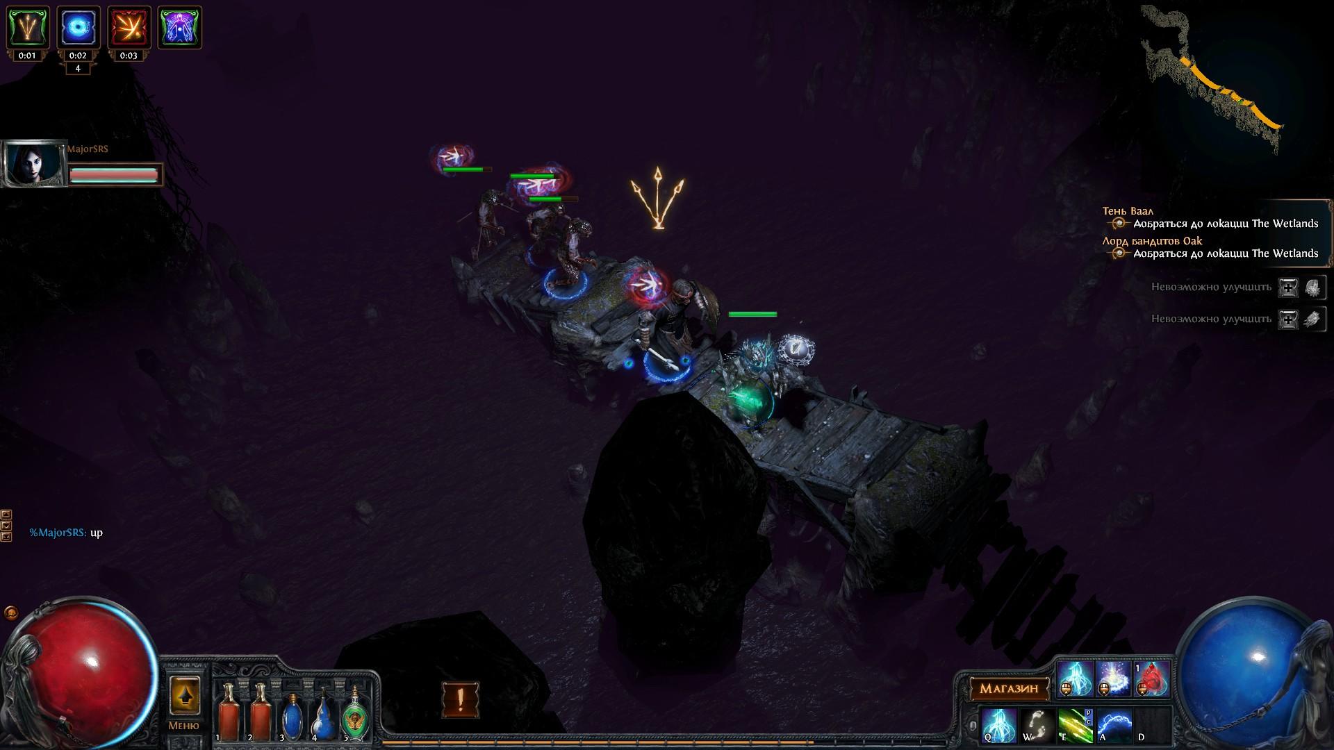 Скриншоты обыкновенные (Steam) - Path of Exile