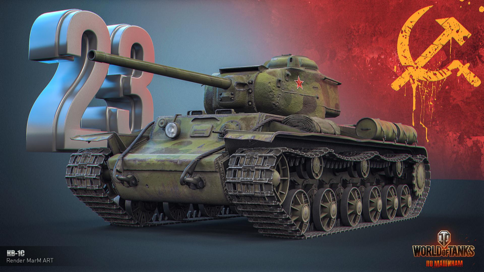 Открытка с танком т-34, летием