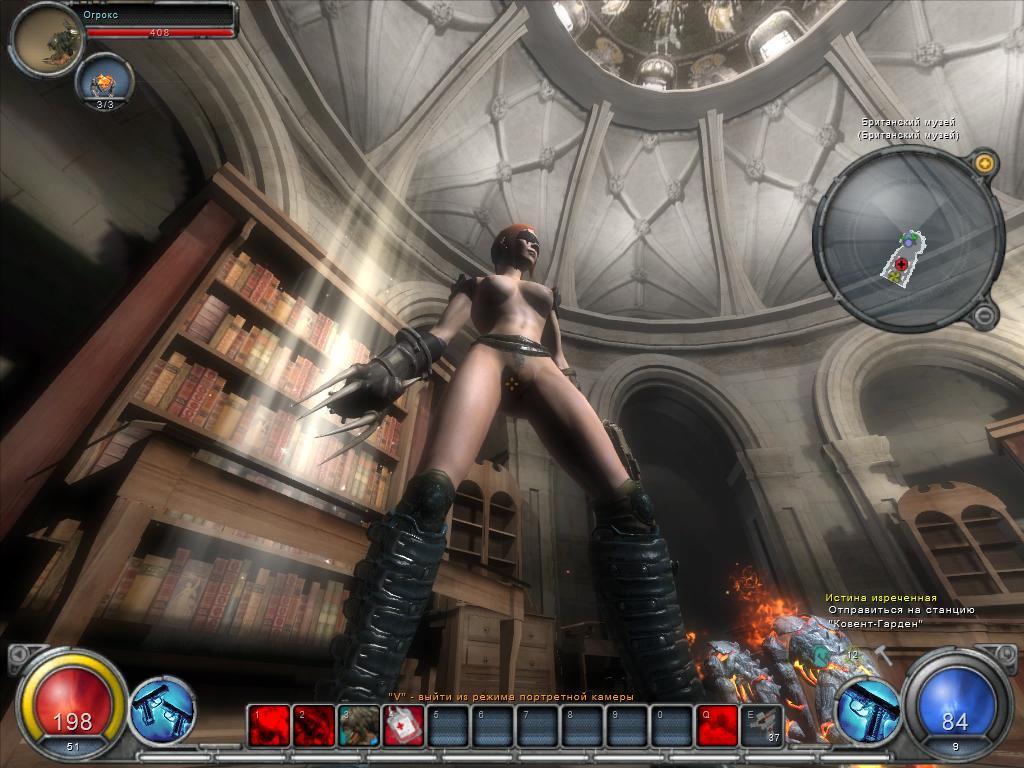 Hellgate london nude female zombie