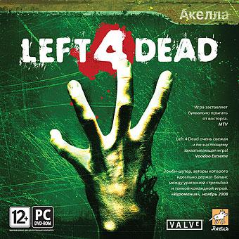 L4D jewel - Left 4 Dead