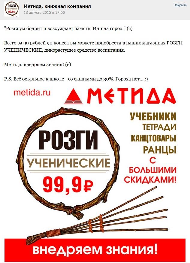 300px-Sashkorage - копия.jpg - -