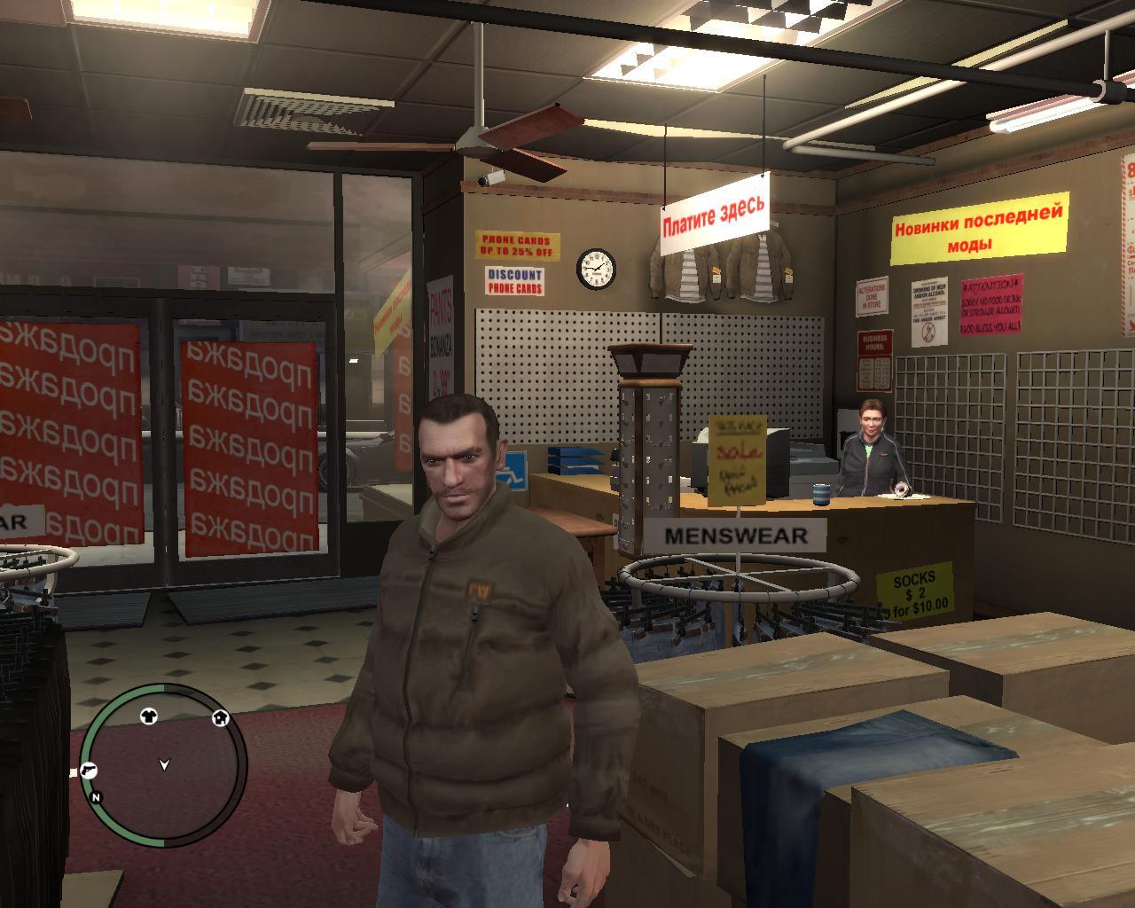 В магазине одежды типа - Grand Theft Auto 4
