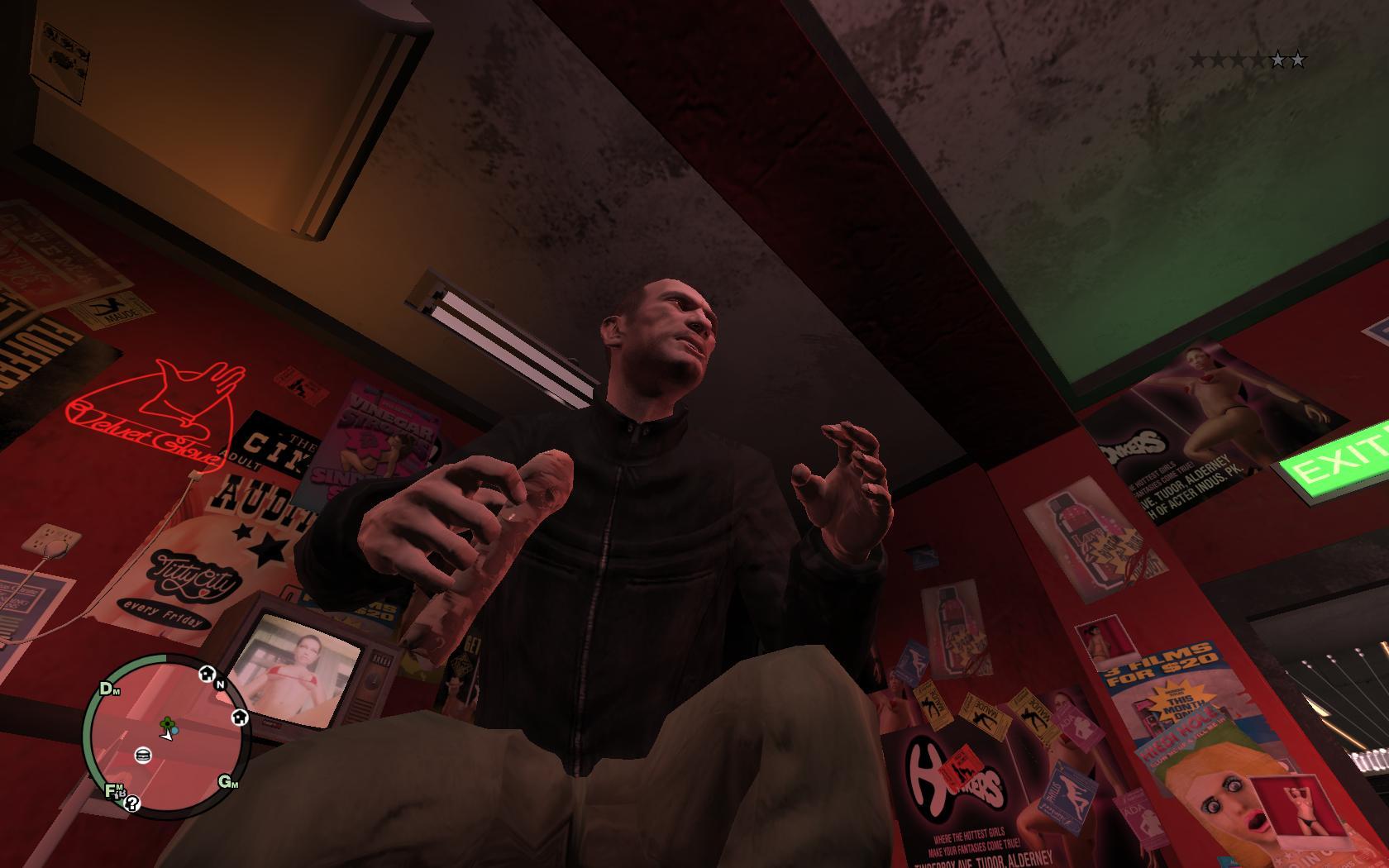 ХУЙ - Grand Theft Auto 4