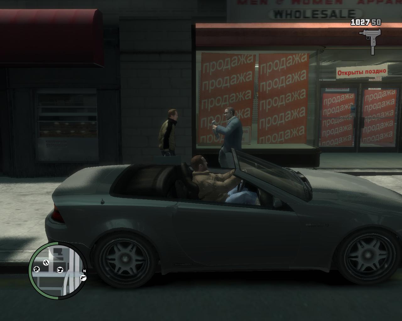 Пялюсь на прохожих и качество графы (:-)) - Grand Theft Auto 4