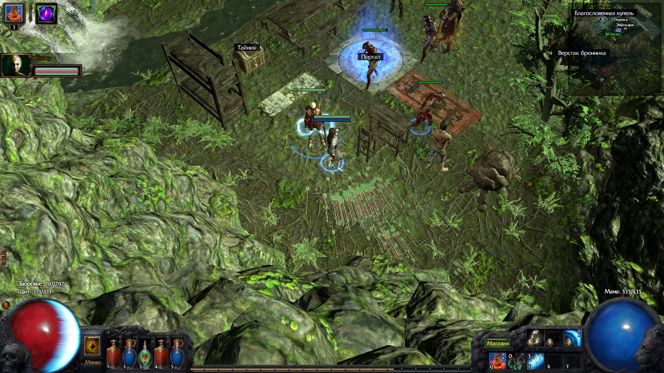 Безымянный.png - Path of Exile