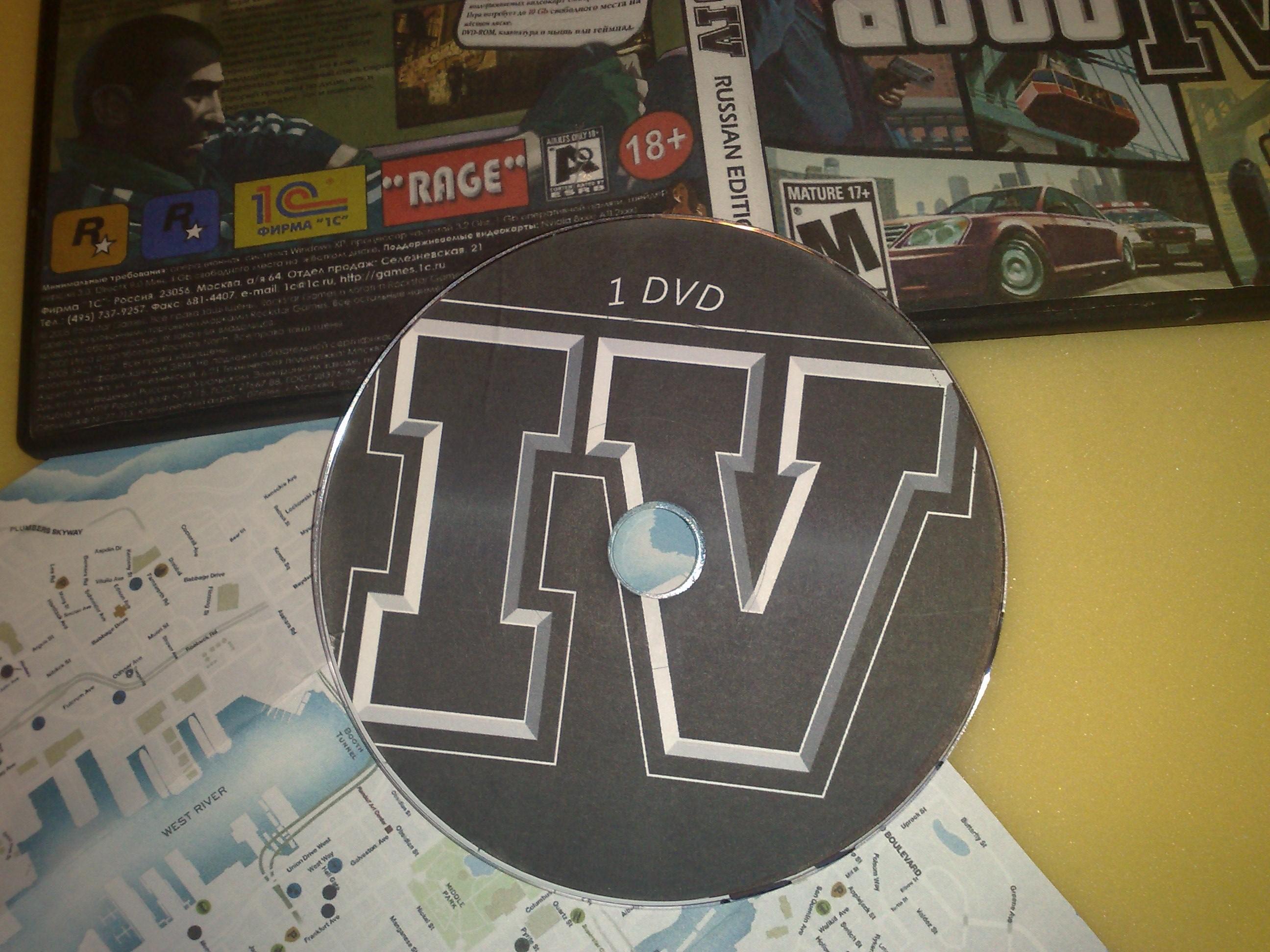 Мой Box - Grand Theft Auto 4