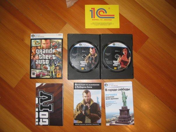 !Лицензия! - Grand Theft Auto 4