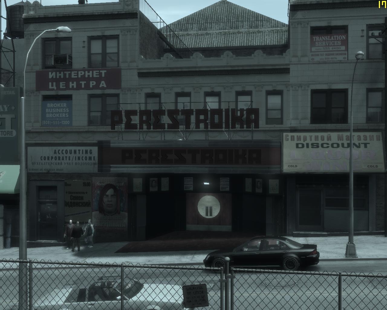 Грамматика вывески) - Grand Theft Auto 4