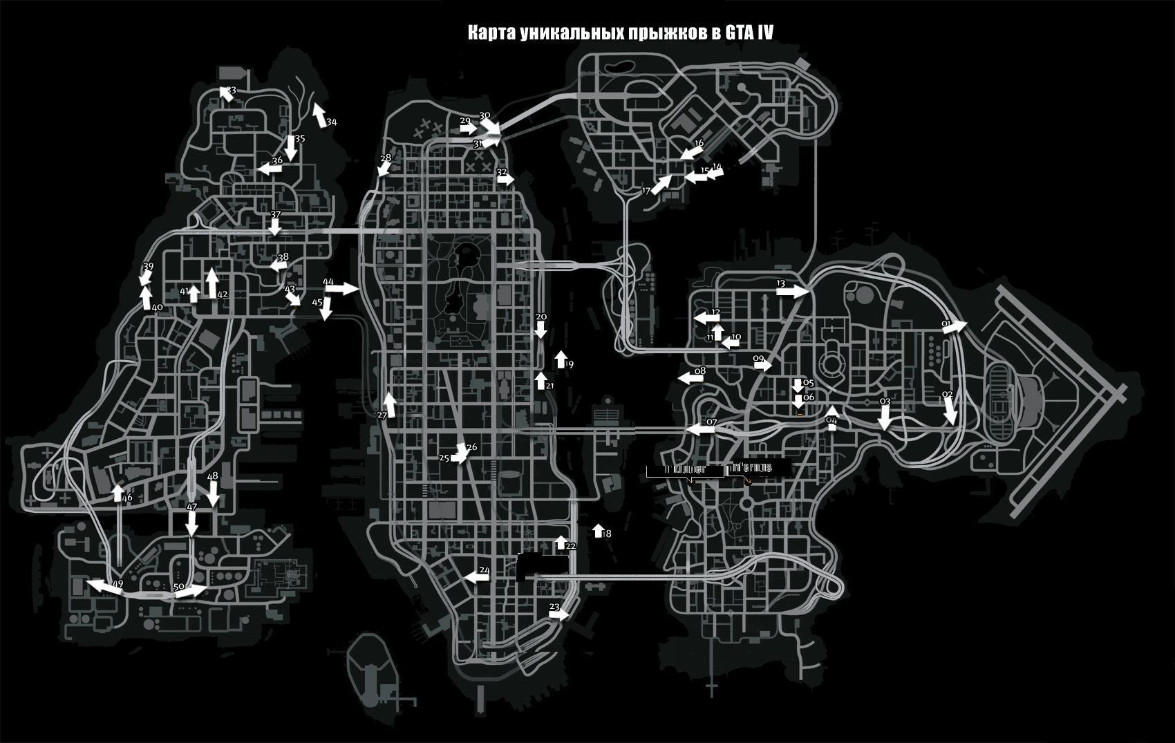 Карта уникальных прыжков GTA4 - Grand Theft Auto 4
