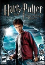 Гарри Поттер и принц полукровка - Harry Potter and the Half-Blood Prince