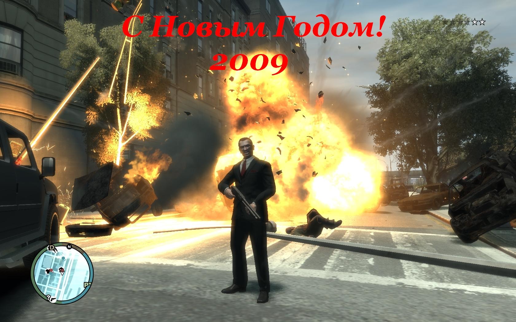 GTA 4 - С Новым Годом! 2009!