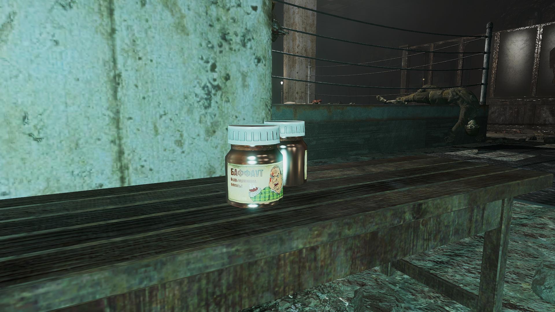 00043.jpg - Fallout 4