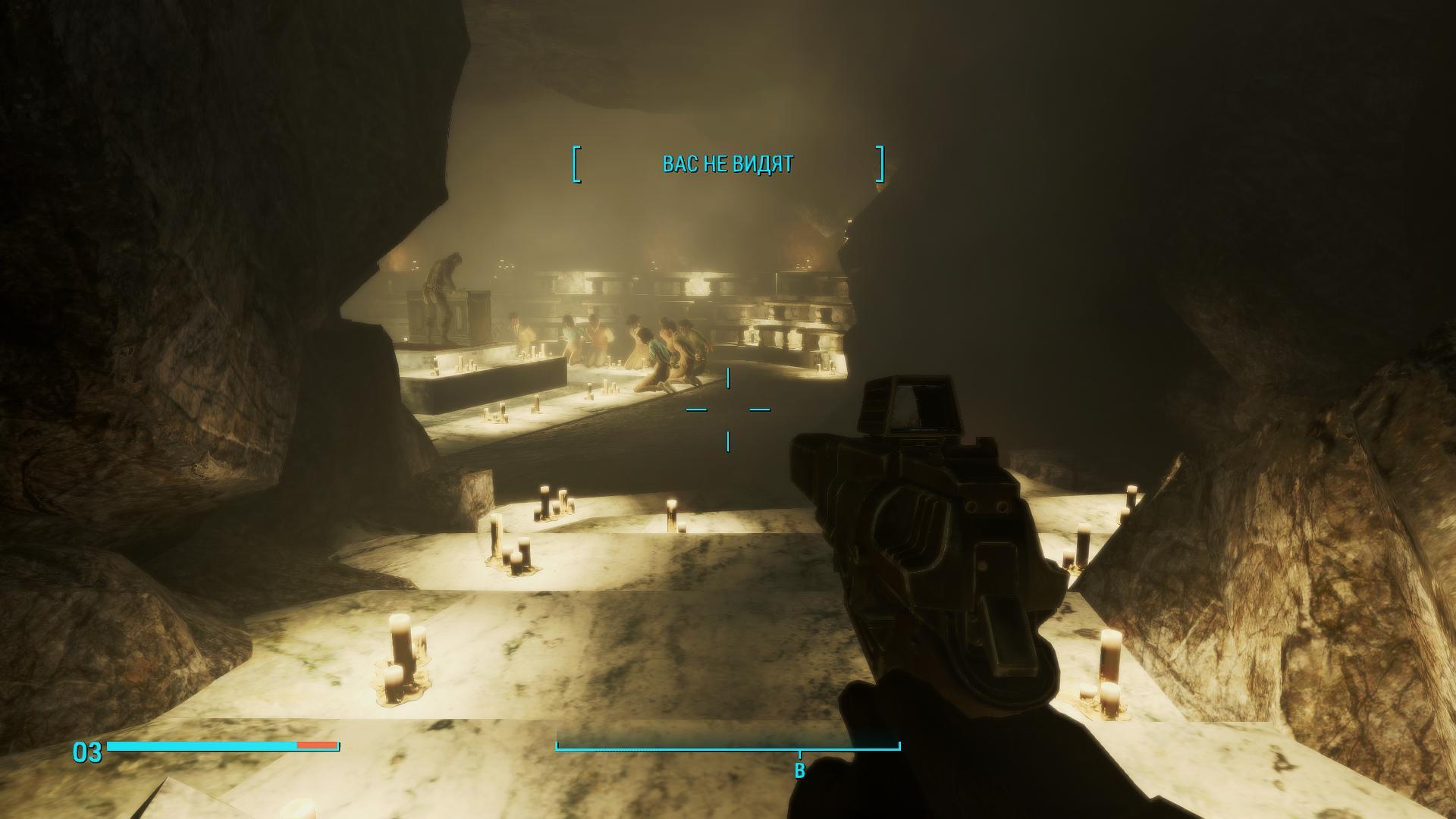 000158.Jpg - Fallout 4