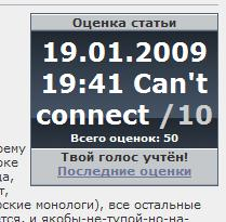 cant connect! )))
