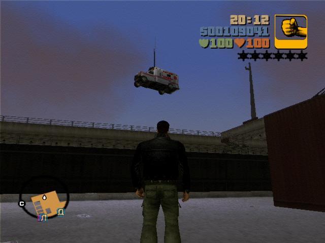 Export - Grand Theft Auto 3