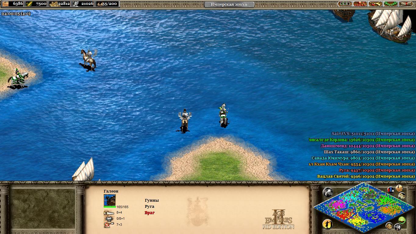 AoK HD 2015-05-31 13-42-05-18.jpg - Age of Empires 2 HD