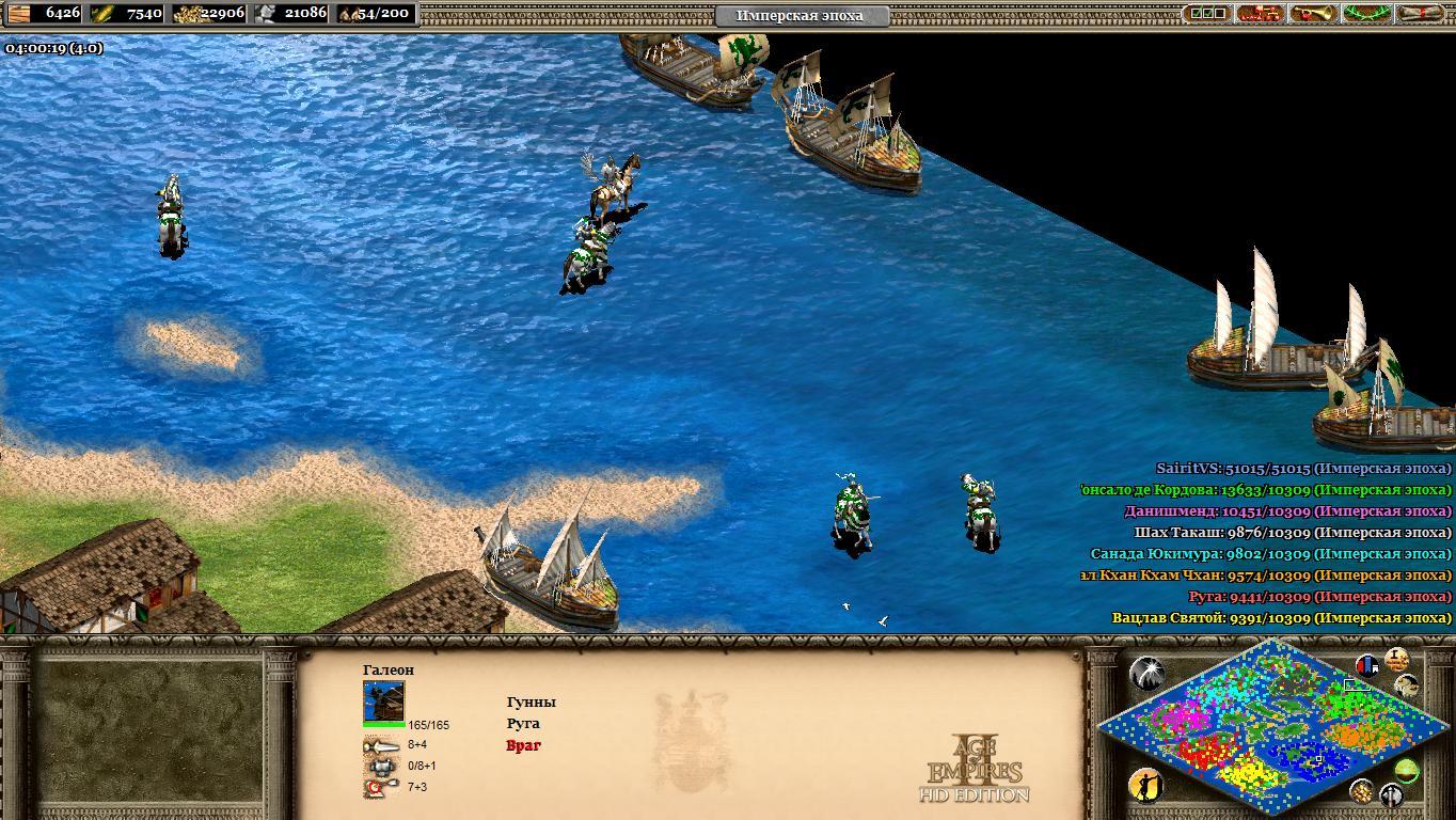 AoK HD 2015-05-31 13-42-08-69.jpg - Age of Empires 2 HD